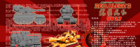 红色警戒3MOD龙霸天下终极版OV2.7下载