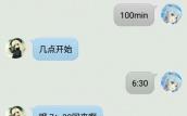【独家采访】红警2活跃玩家零距离—土豆1718