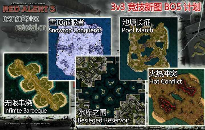 3V3 BO5新图宣传.jpg